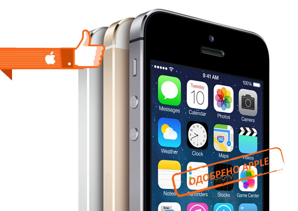 митино замена батареи iphone